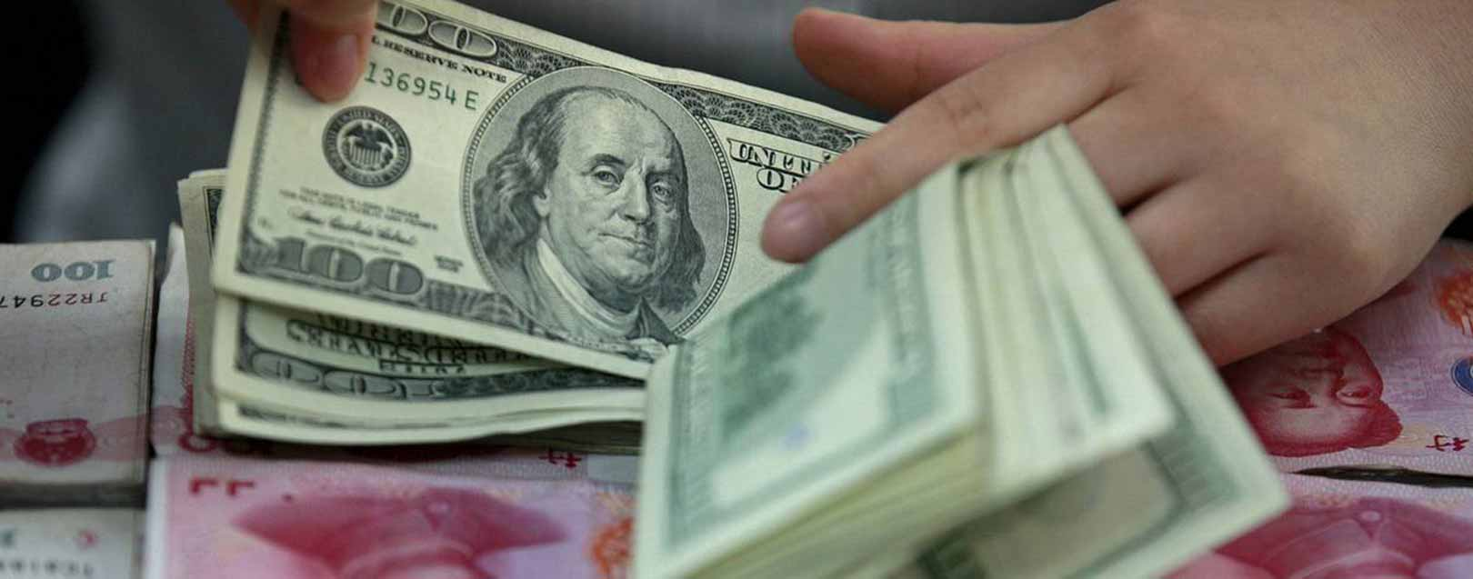 India trims US securities holdings to $118.8 bn
