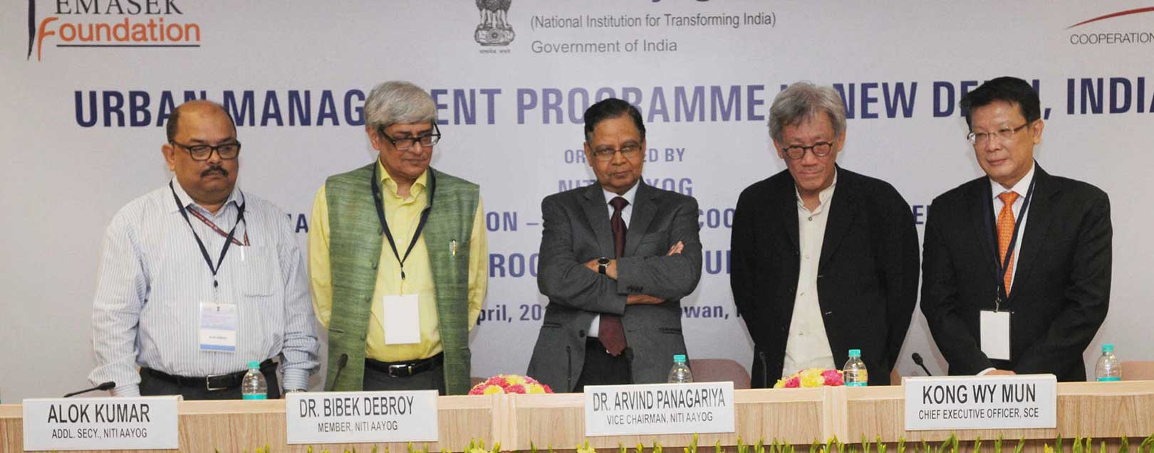 NITI Aayog-SCE launches urban management programme