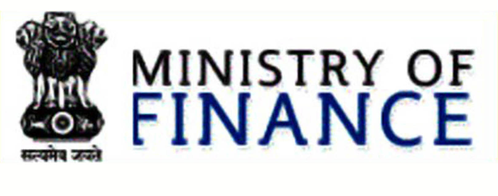 Credit Guarantee Fund for Micro Units (CGFMU) notified on