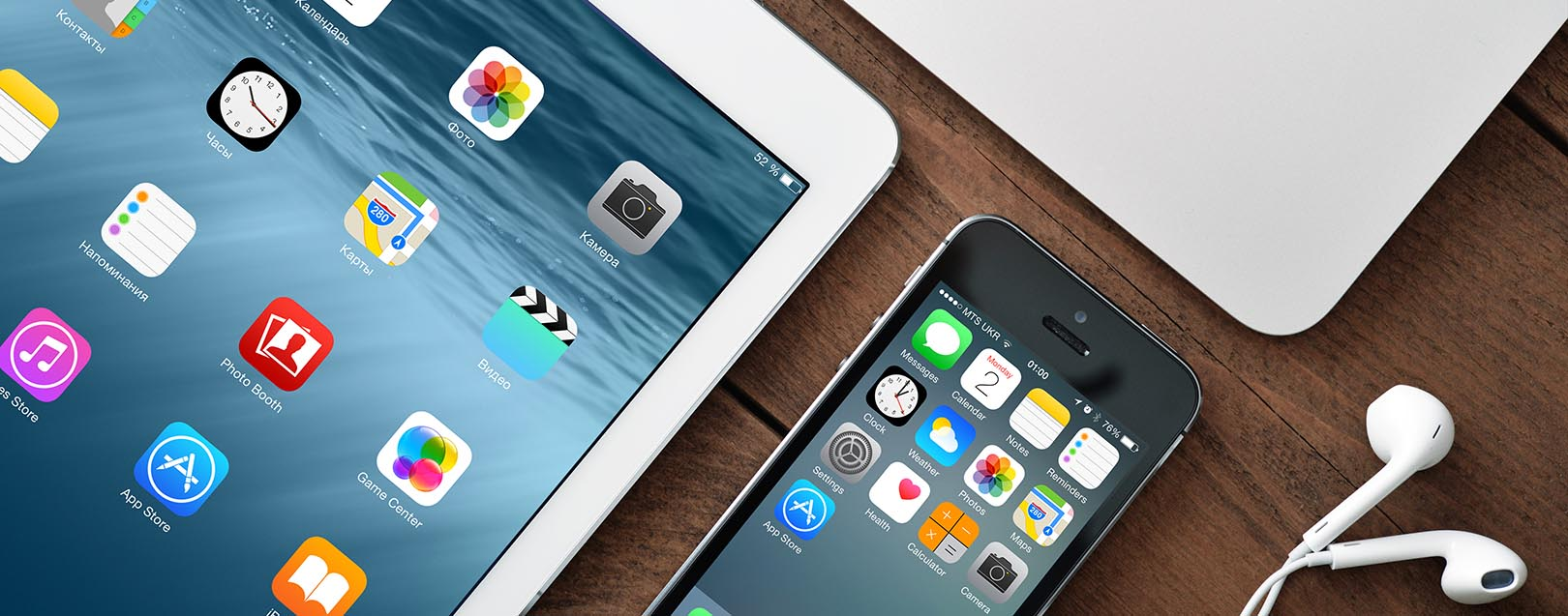 Govt to take a decision on Apple's proposal