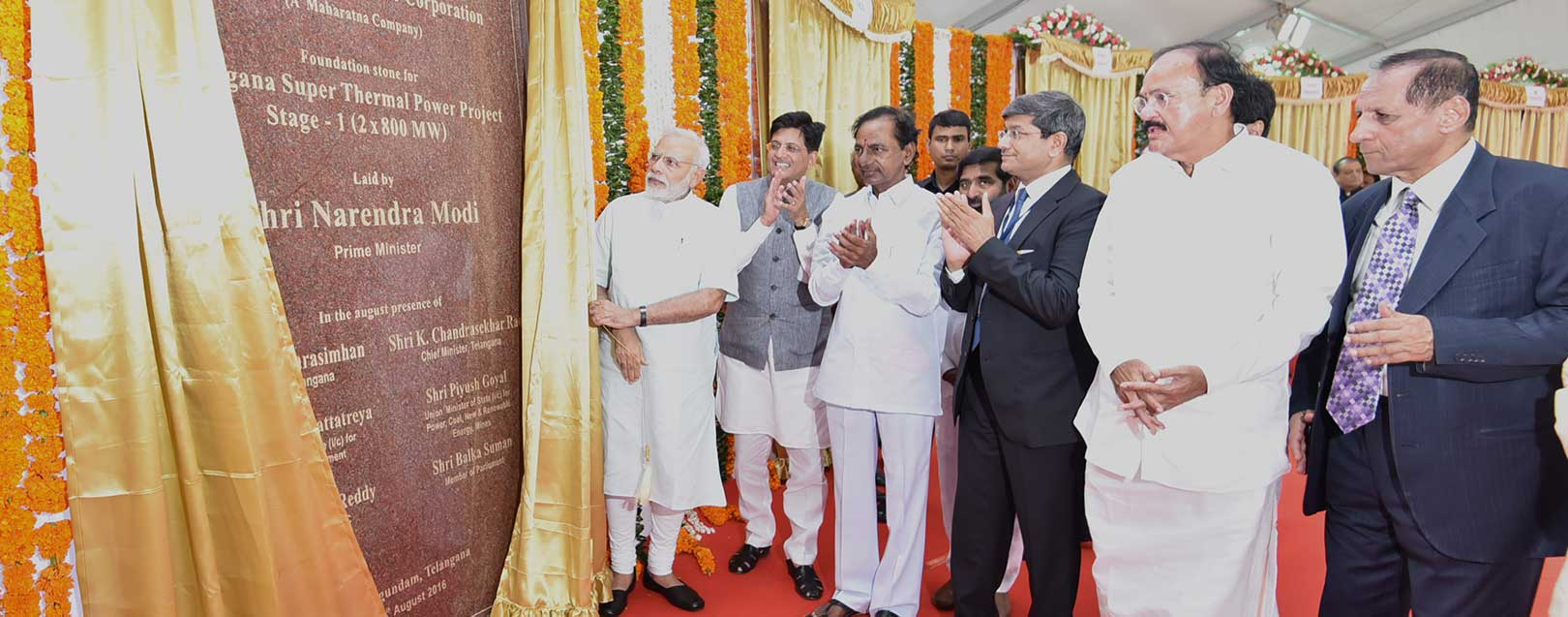 PM lays stone for NTPC's power plant in Telangana