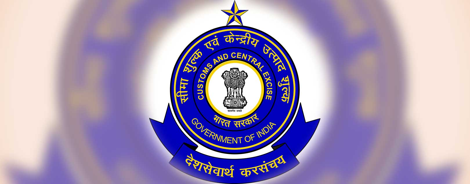 DGFT issues eligibility criteria for refund of TED