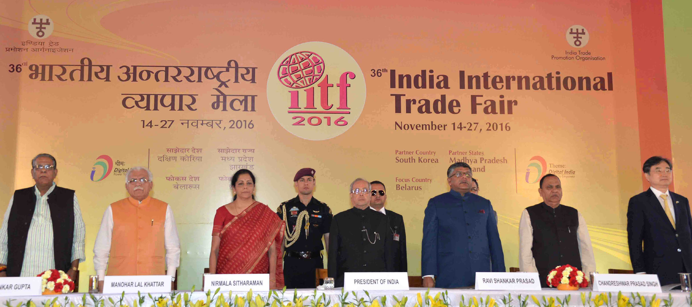 President inaugurates 36th edition of IITF