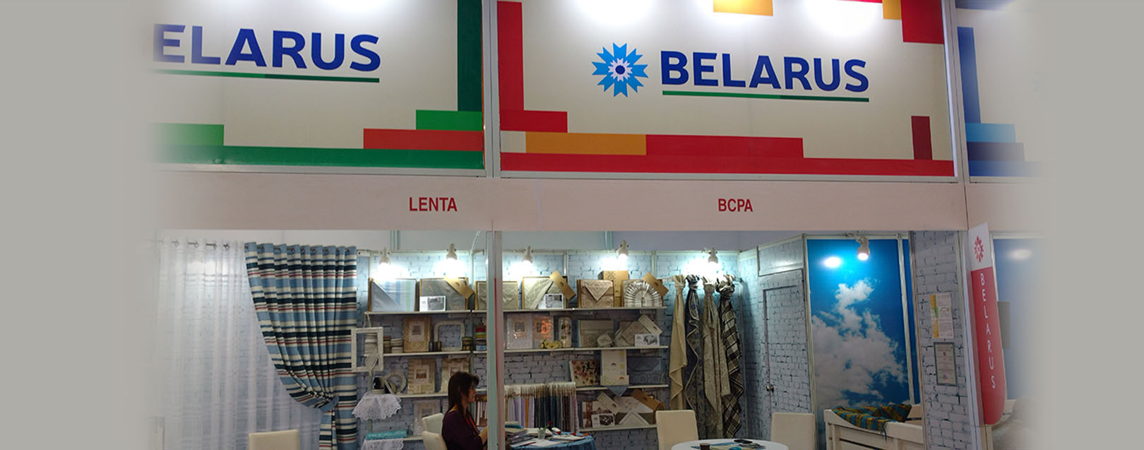 Belarus cos at IITF looking for partners in India