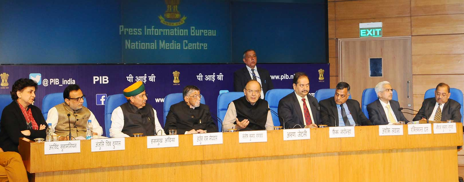 GST Council meets today, action packed days ahead