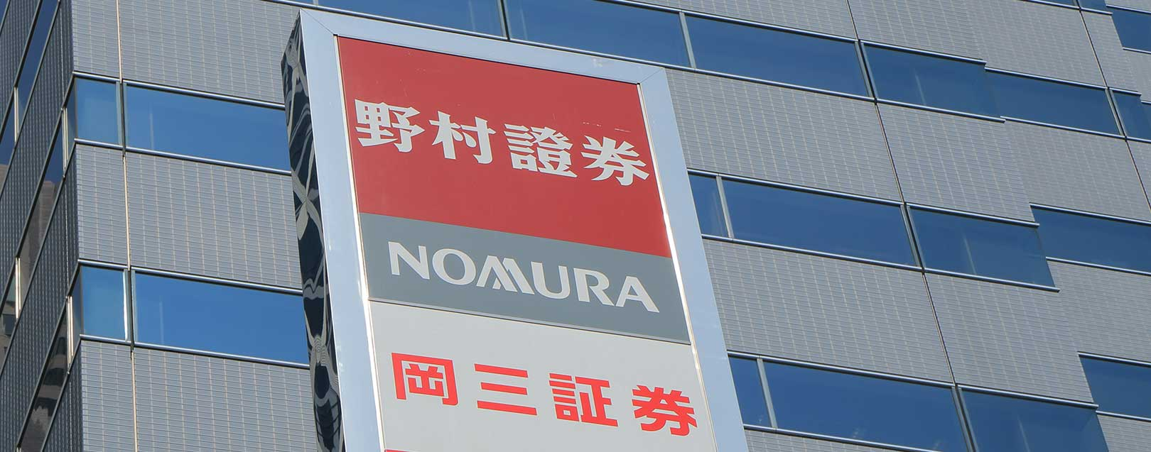 GDP growth likely to slip to 6.7% in the March quarter: Nomura