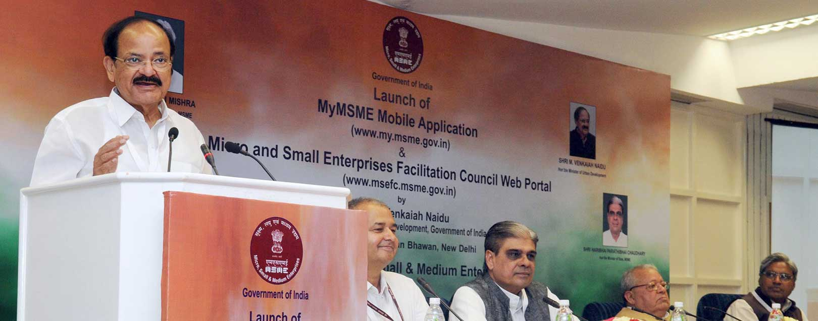 Naidu launches MSEFC portal and MyMSME app, for MSME sector