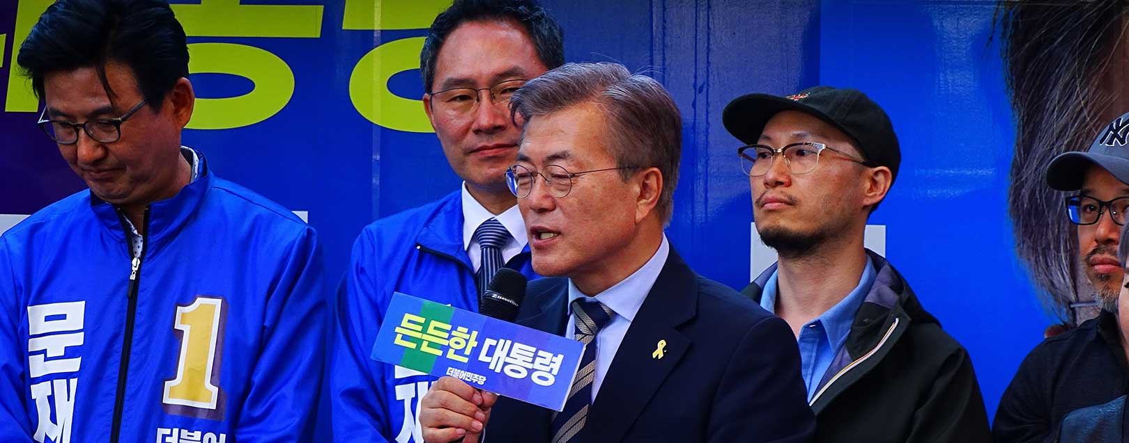 S Korea's Moon says willing to go to North at swearing-in