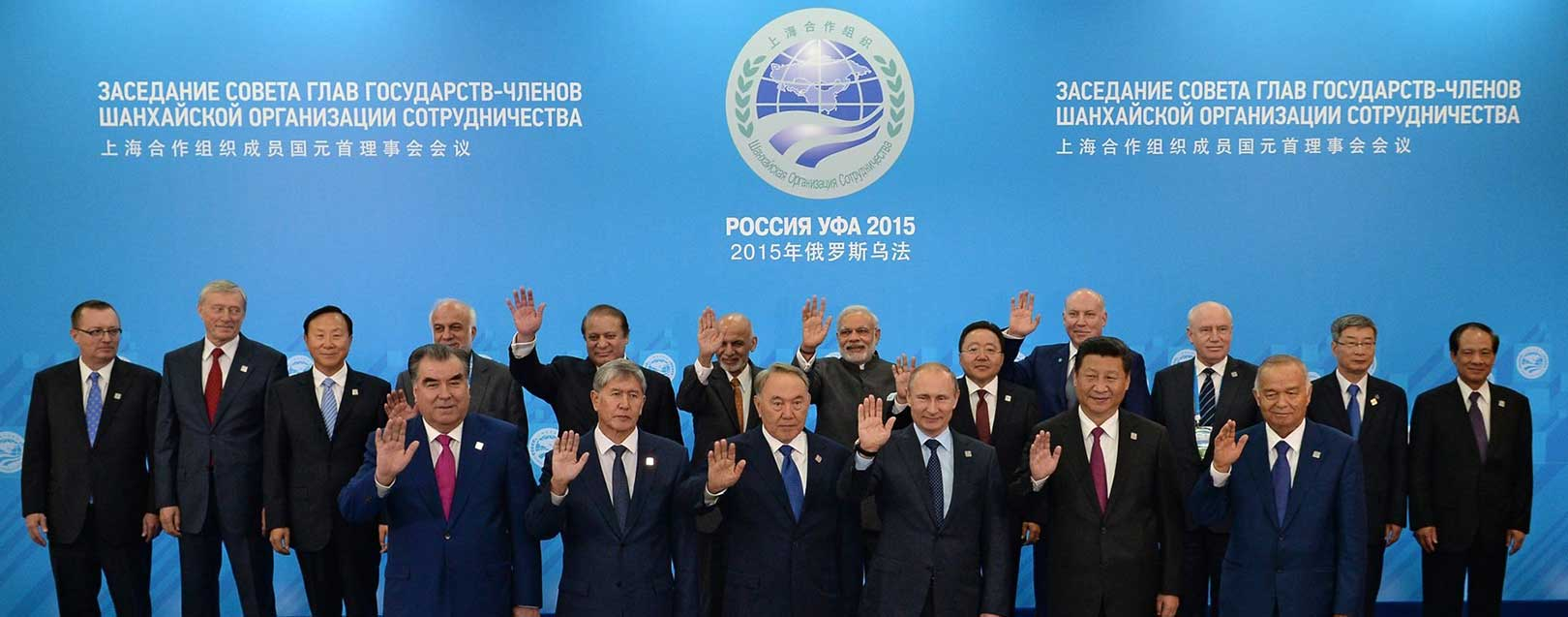 India, Pakistan to become full members in the Shanghai Cooperation Organisation (SCO)