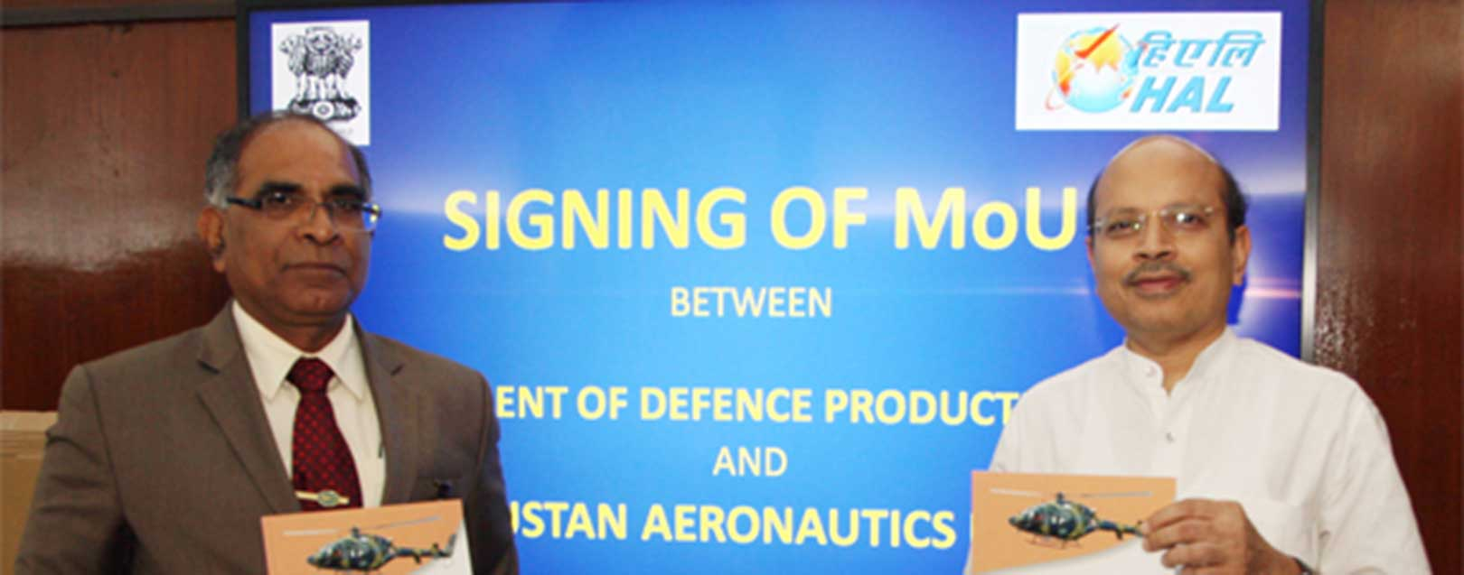 HAL signs MoU with MoD; targets Rs.17,900 cr revenue in FY'18