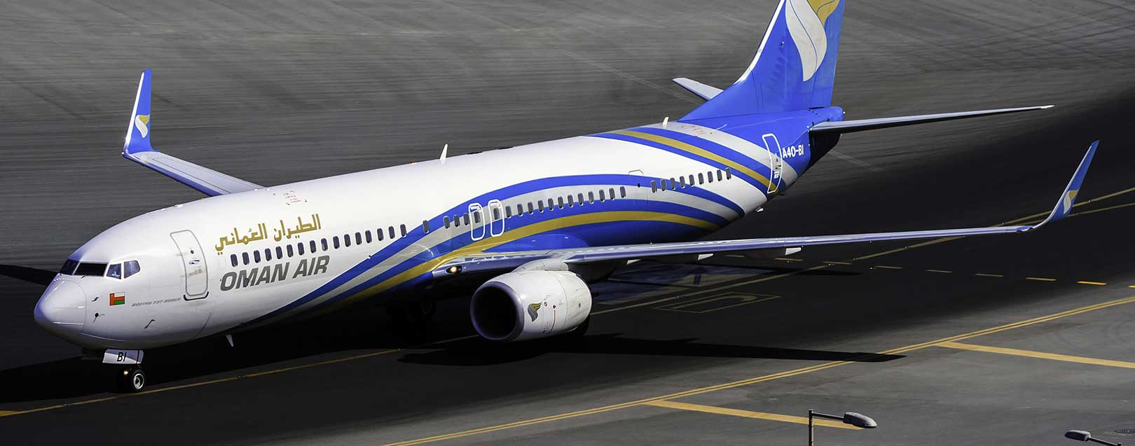 India will consider an open sky agreement for flights within 5,000 km: Oman Air