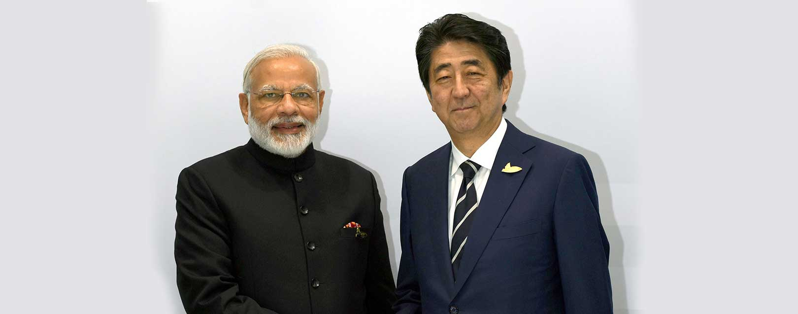Japan lays strong emphasis on strengthening trade ties with India