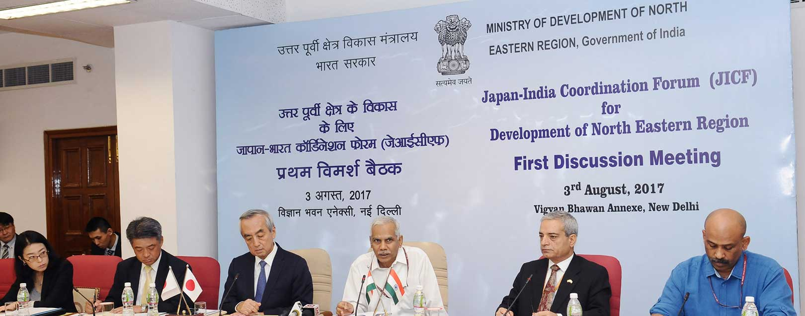 Japan-India Coordination Forum to steam ahead with infrastructural projects in the North-East