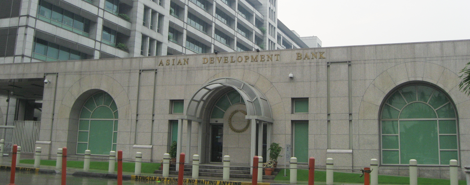 ADB provides $300 mn loan to promote fiscal reforms in West Bengal