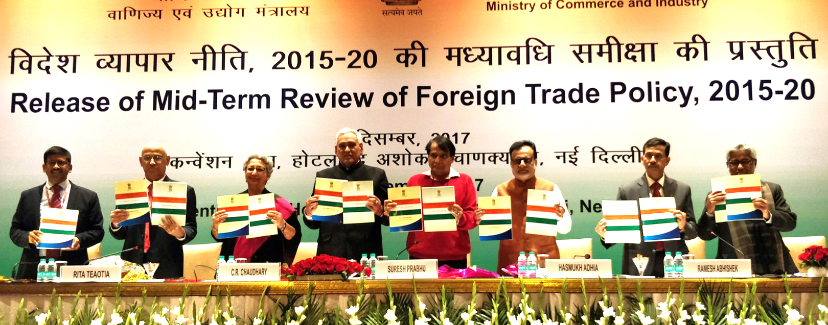 'Exporters from labour-intensive sectors will now be eligible for 2% higher incentives under the MEIS'