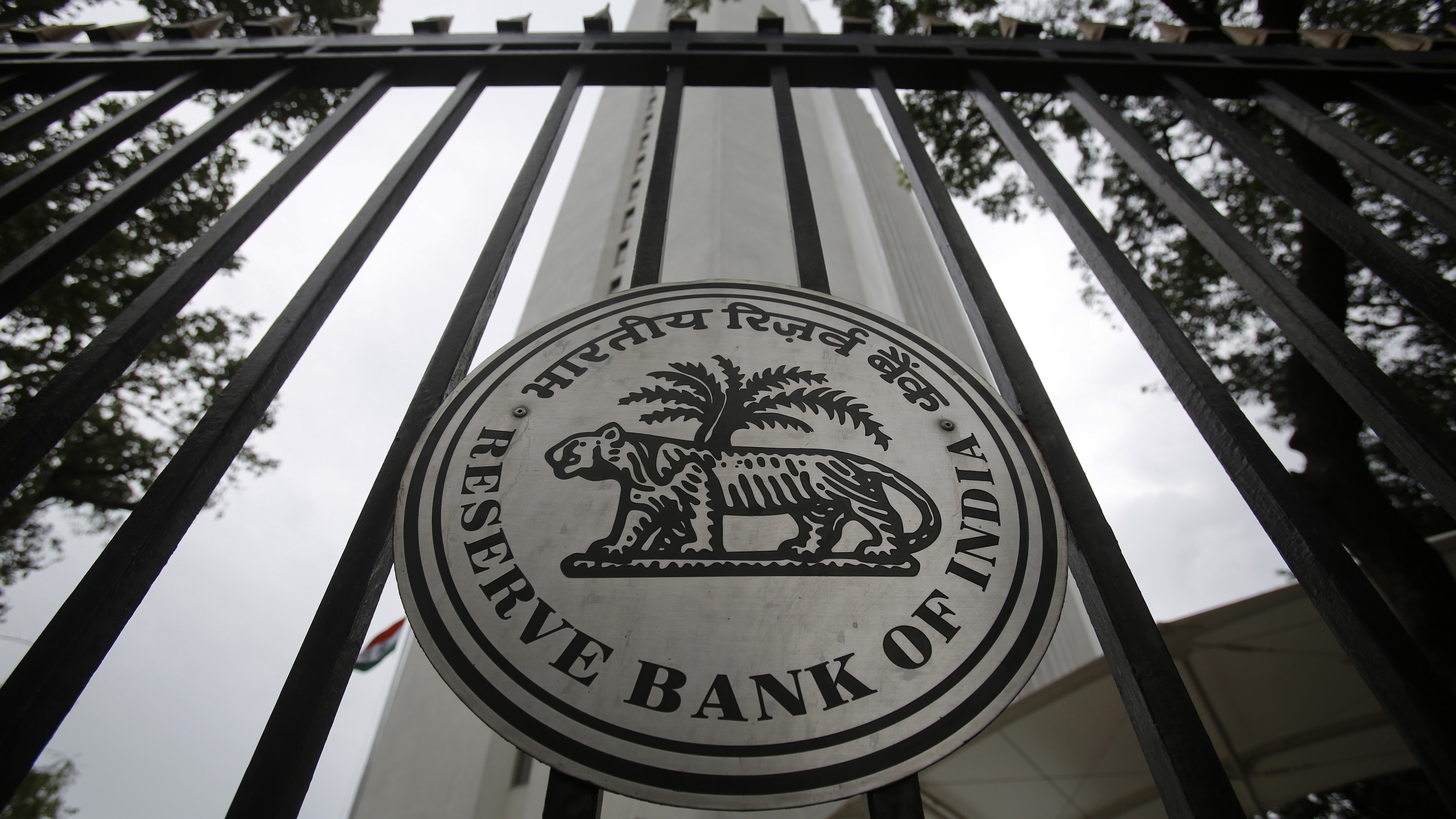 RBI hikes FPI investment limits in Government Securities