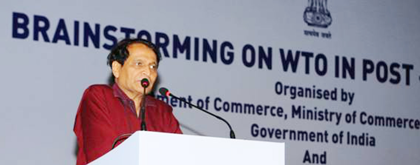 Special and differential treatment remains a critical aspect of WTO's framework: Prabhu